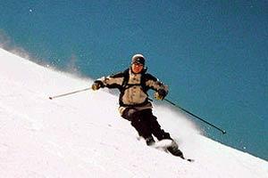 Servis skija Lopuh Alfa